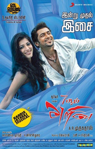 Your Browser Do not Support Iframe Movie Info : IMDB rating : 5.9 Genre : Action, Sci-Fi, Thriller Movie Name : 7 Aum Arivu 2011 Dual Audio Hindi Dubbed Movie Download HDRip 480p 450MB Size : 480p (450MB) Language : Dual Audio Hindi Tamil Directed by : A.R. Murugadoss Starring : Suriya, Shruti Haasan, Johnny …