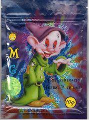 Omg potpourri #herbal potpourri, #herbal blend, #incense, #smoke