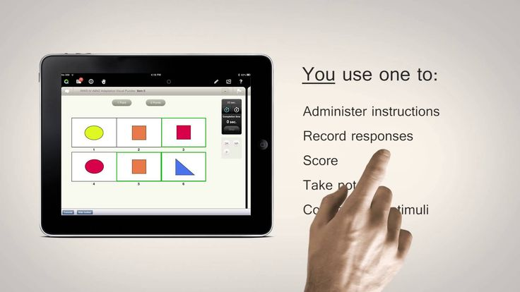 New video introducing the art of assessment via tablet technology - #HelloQ