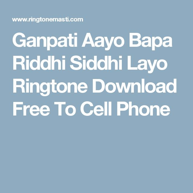 Ganpati Aayo Bapa Riddhi Siddhi Layo Ringtone Download Free To Cell Phone