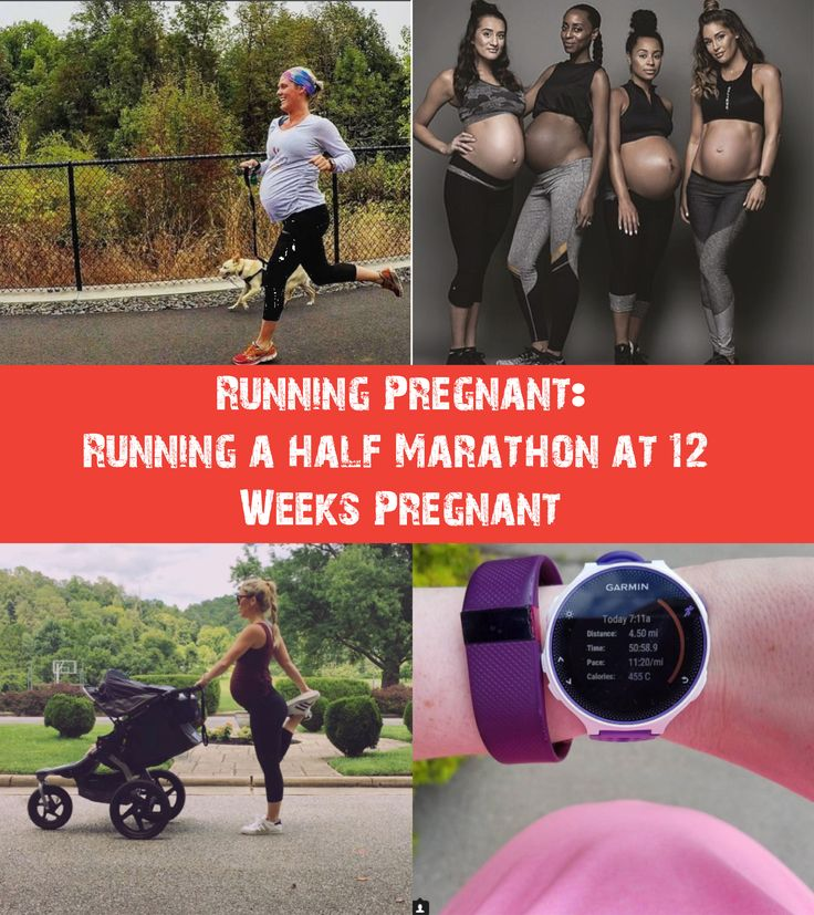 Running Pregnant: Running a half Marathon at 12 weeks Pregnant. For most people running 21km is a challenge, not to mention doing it when you're pregnant. In your first trimester you are very tired, your body is going through changes and things might just be a little off.Here's what I do the same and differently next time running a half Marathon Pregnant  http://jbrobinblog.com/2017/12/01/running-pregnant-running-half-marathon-12-weeks-pregnant/  #runnersworld #ASICSFrontRunner #ASICS…