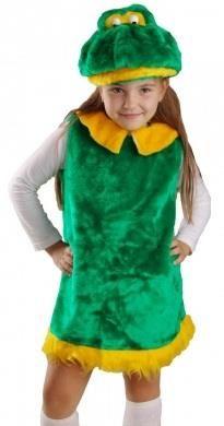 Где купить карнавальный костюм лягушонка