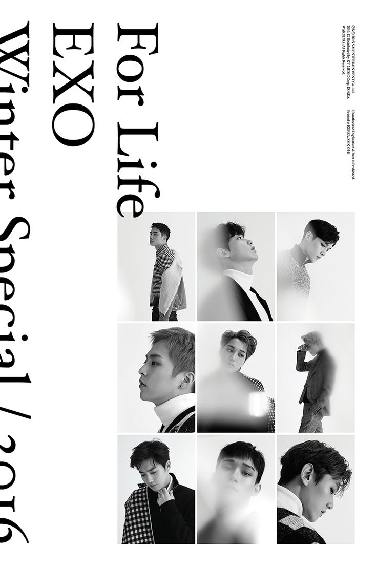 EXO 《For Life》