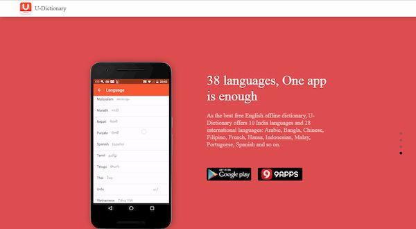 يو دكشنري الترجمة بدون انترنت وشرح شامل لاستخدام التطبيق U Dictionary Language Dictionary Download Dictionary