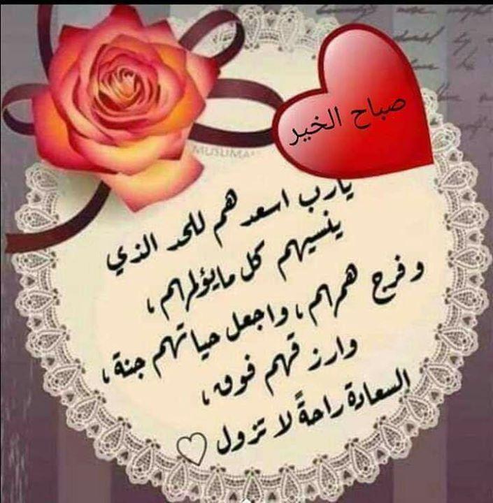 إبتسم ودع كل من حولك يبتسم لأجلك إبتسم فإن في الإبتسامة راحة إبتسم ودع الحياة تشرق لك بألوانها الزاهية إبتسم ودع الفرح ينعش Islamic Wallpaper Gifts Wallpaper
