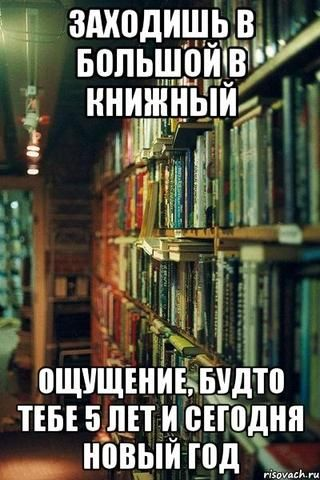 Гениально))) Читайте книги!