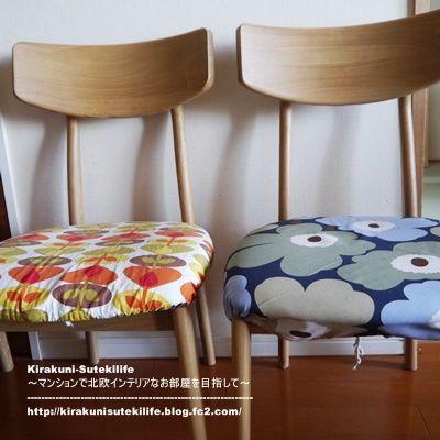 ウニッコの新色でダイニングの椅子カバーをハンドメイド♪ Kirakuni ... P1070049.jpg
