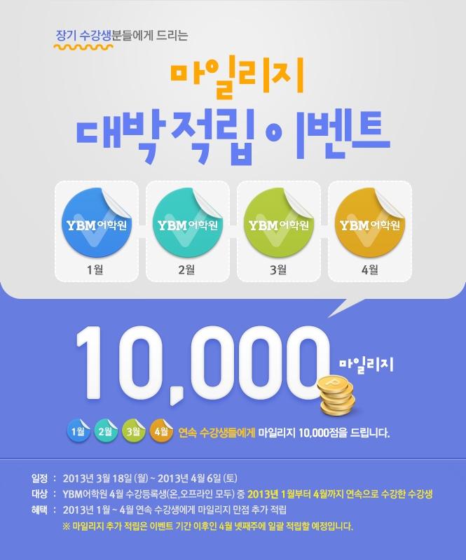 [성인학원] OK캐쉬백 증정 이벤트 (김수연)
