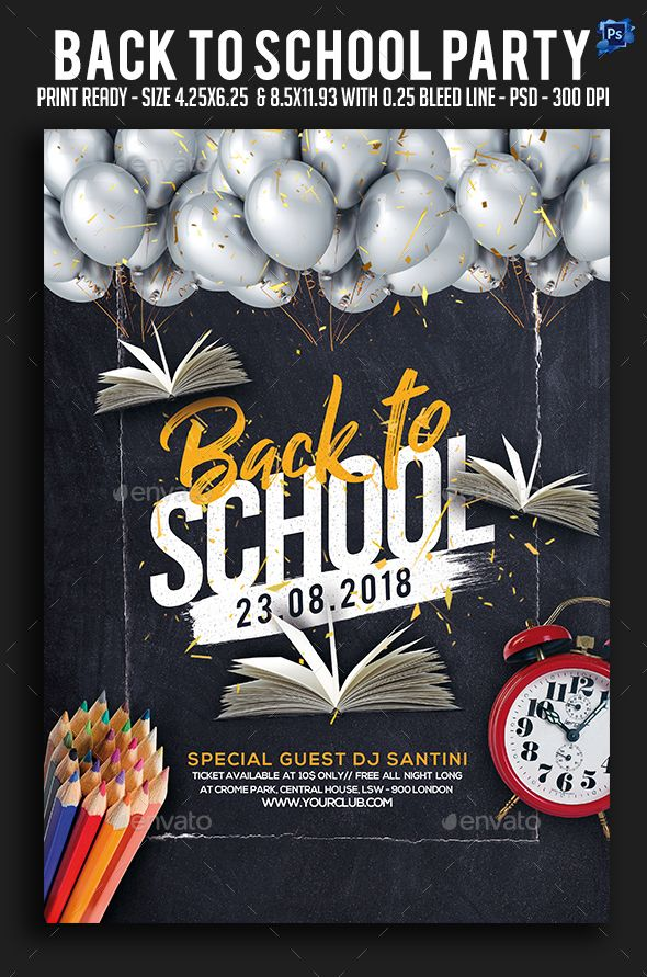 Back To School Party Flyer School Party Flyer Decor