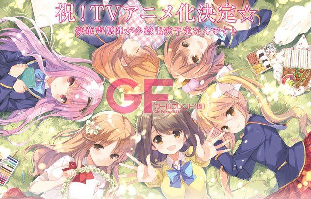 """Crunchyroll - """"Girlfriend (Beta)"""" Anime Slated for October"""