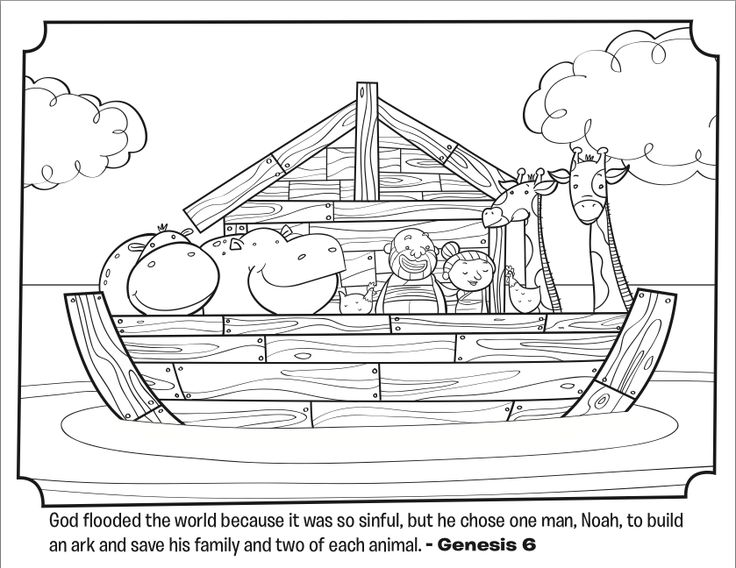 Noahs Ark Coloring Page 01 Bible ActivitiesKids CraftsBible