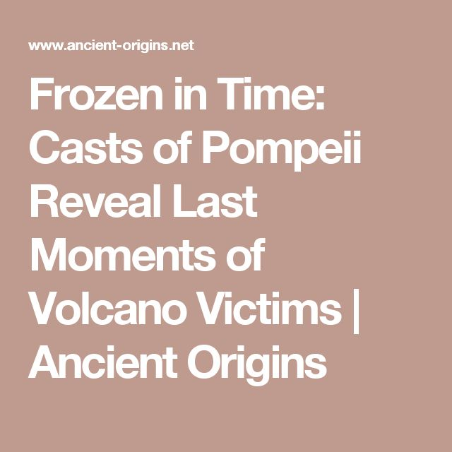 Frozen in Time: Casts of Pompeii Reveal Last Moments of Volcano Victims | Ancient Origins