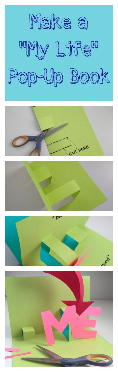 Cute DIY pop-up book about each student's life!  This would be a cute end of the year gift!