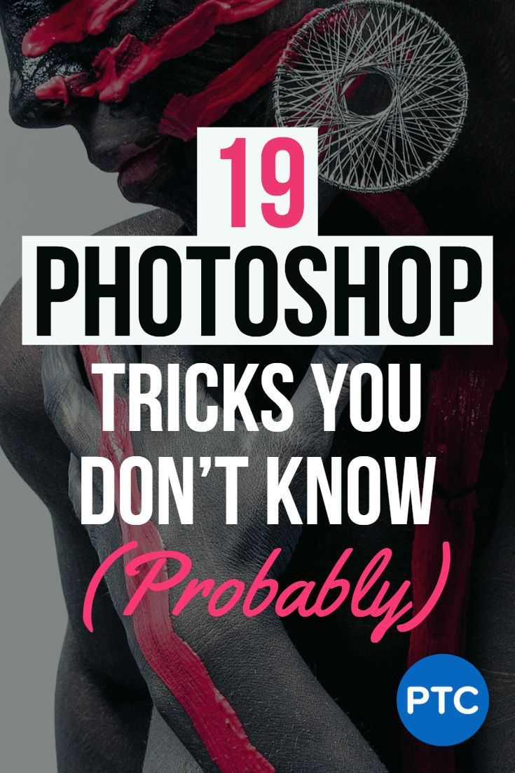 19 erstaunliche Photoshop-Tipps und Tricks (von denen Sie wahrscheinlich nichts wissen
