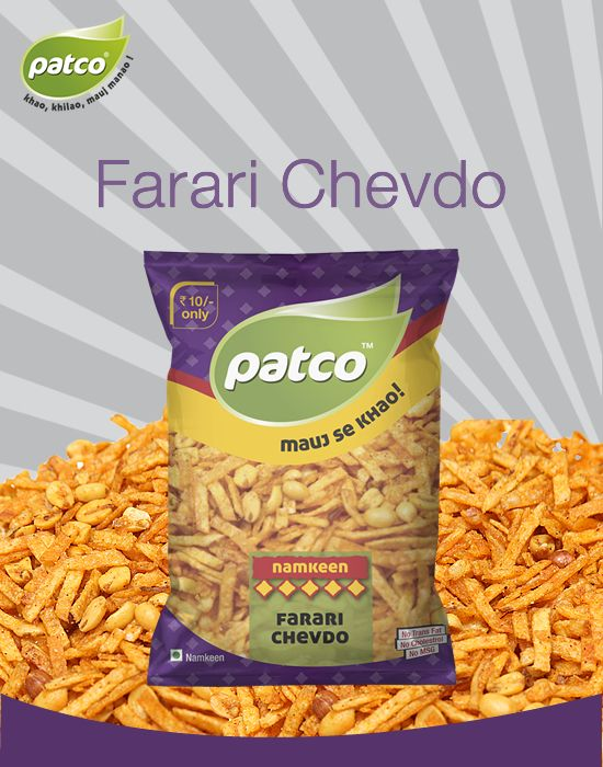 Farari Chevdo is a crunchy and delicious snack prepared with potato #chips as main ingredient. It has lots of dry fruits like cashew nuts, raisins and peanuts. #Patco #FarariChevdo has a crunchy, spicy, sweet and salty taste that's great to munch on.