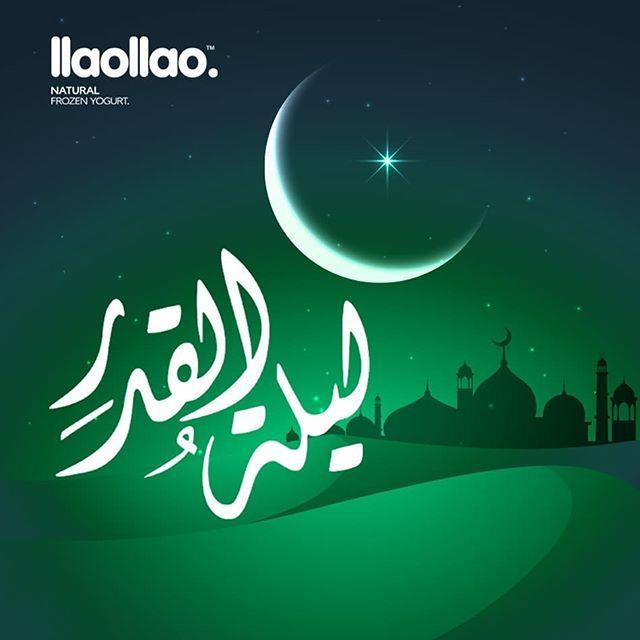 Pin On Ramadan Froyo