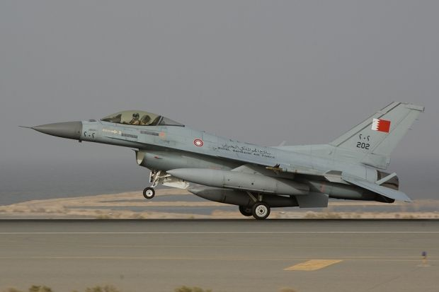 Royal Air Force of Bahrain Lockheed-Martin F-16C Fighting Falcon