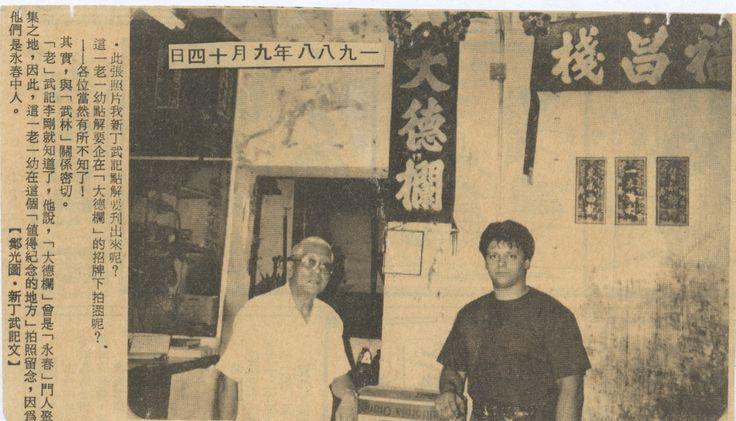 Artikel in der Zeitung von Hong Kong über die Übertragung des Weng Chun Kung Fu von dem letzten chinesischen Großmeister Wai Yan an Andreas Hoffmann