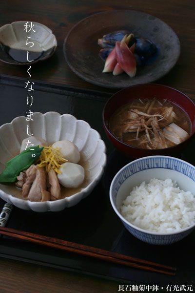 【一汁一菜】お味噌汁中心の食事:長石釉菊中鉢・有光武元