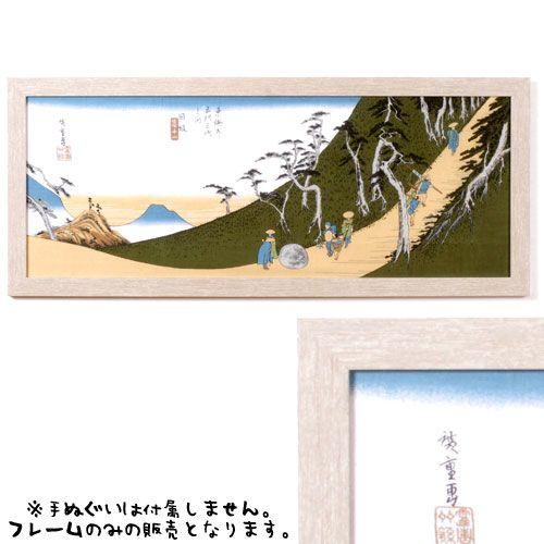 Art Tenugui Frame White Wood