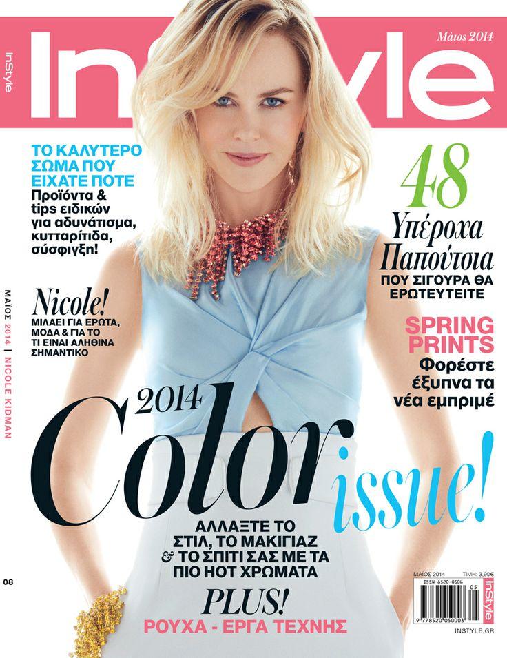 InStyle #8, Μάιος 2014, Nicole Kidman