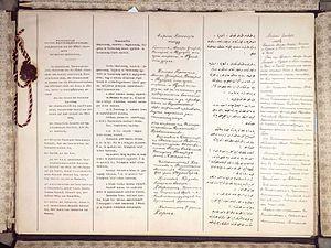 Treaty - Wikipedia, the free encyclopedia