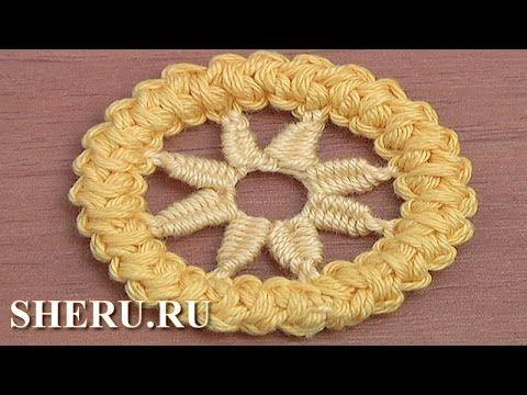 Элемент с цветочком в румынской технике Урок 78 Вязание