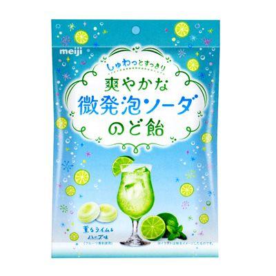爽やかな微発泡ソーダのど飴 - 食@新製品 - 『新製品』から食の今と明日を見る!
