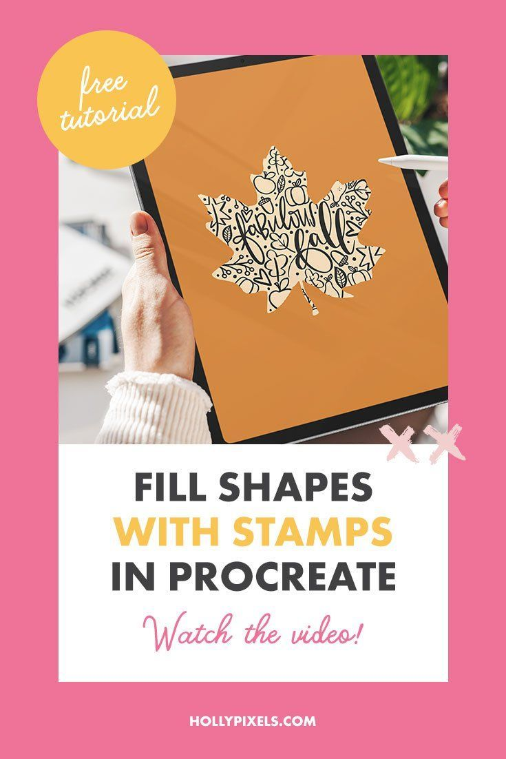 Procreate Tutorial How To Fill A Shape With Procreate Brush Stamps With Studio Kitsch Procreate Tutorial Procreate Brushes Procreate Lettering