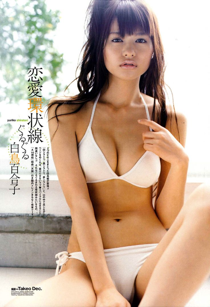 18 best model av jav japan images on pinterest | asian beauty