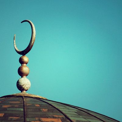 Що в ісламі означають хадиси? розповіді про слова та вчинки пророка Мухаммеда.