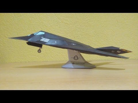Lockheed F 117 Papercraft - YouTube
