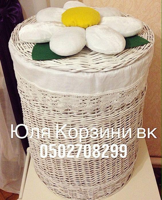 Архив: корзины плетеные из лозы для белья игрушек Черновцы • OLX.ua