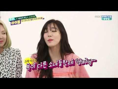 150826 Girls' Generation SNSD (소녀시대) Dance Battle @ Weekly Idol 주간 아이돌 213 - YouTube