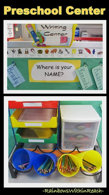 photo of: Writing Center for Fine Motor Development