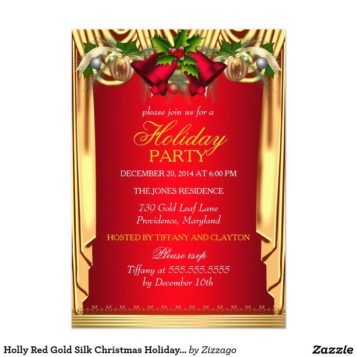Holly Red Gold Silk Christmas Holiday Party Card