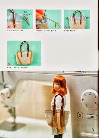 Doll Coordinate Recipe Miniature Goods