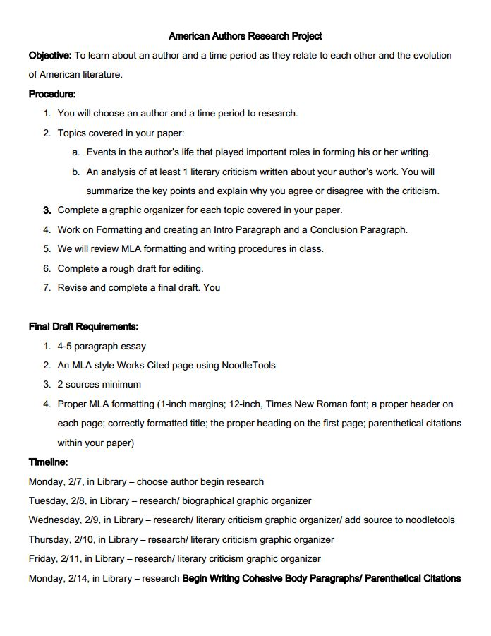 h g wells literature paper essay example Herbert george wells essay examples i read the time machine by hgwells and i would like to say that it was as far as literature is concerned wells was a.