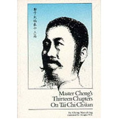 Master Cheng's 13 Chapters on Tai Chi Chuan
