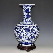 """Résultat de recherche d'images pour """"Islamic Chinese vase"""""""