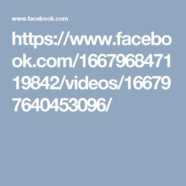 https://www.facebook.com/166796847119842/videos/166797640453096/
