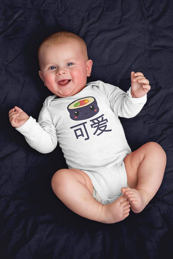 Chinese Cute Onesie - Funny Long Sleeve Bodysuit - Trendy Birthday Outfit - First Newborn Baby Clothes - Baby Boy Girl Shower Gift. Funny baby onesies by WagaBumps that will grab the attention of family and friends, cause uncontrollable chuckling, and give your baby the last laugh. Designs printed directly on the onesie that will stretch with the fabric and won't fade, peel or crack through machine wash and tumble dry cycles. Three snaps at the bottom allow easy diaper changing