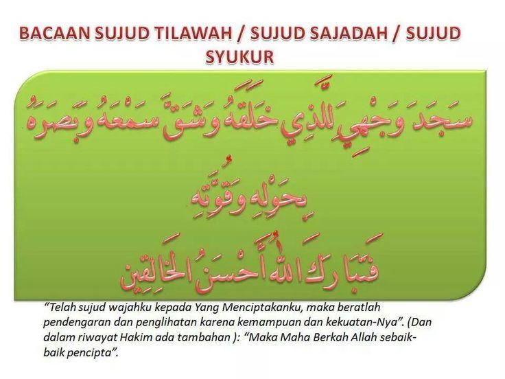Bacaan sujud tilawah / syukur/ sajadah