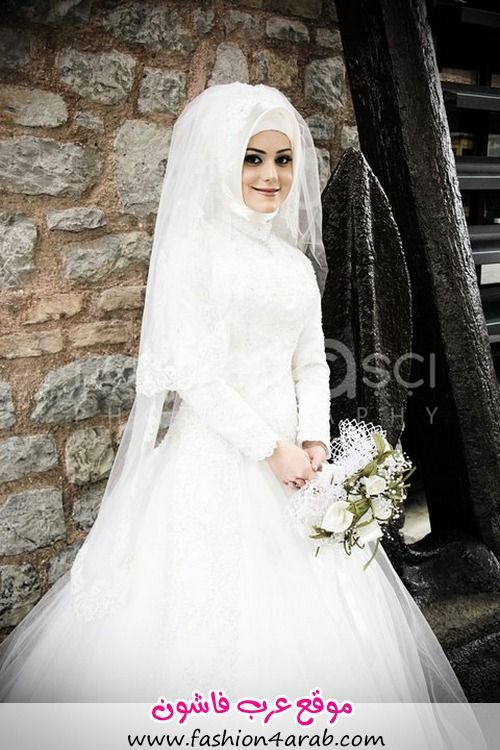 Beautiful muslim wedding dress arab bride groom for Wedding dresses for muslim brides