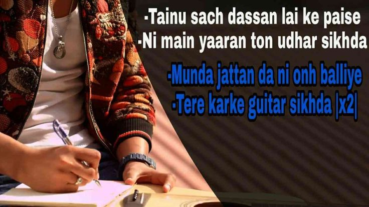 Guitar Sikhda Jassie Gill Mp3 Song Listen Online With Lyrics Quotes Reaction Lyric Quotes Songs Mp3 Song