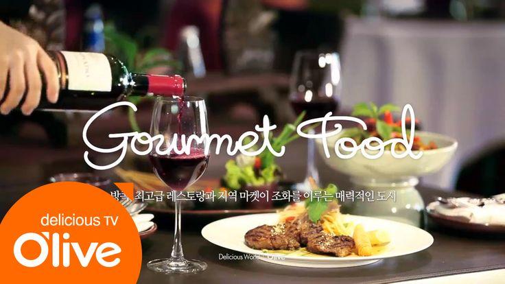 최고급 레스토랑과 지역마켓의 조화 방콕in태국
