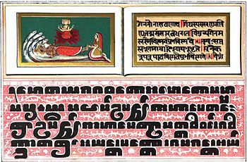 Pāḷi is a Middle Indo-Aryan language that is in the Prakrit language group and was indigenous to the Indian subcontinent. It is a dead language that is widely studied because it is the language of the earliest extant Buddhist scriptures as collected in the Pāḷi Canon, or Tipitaka, and it is the liturgical language of Theravada Buddhism. Modern Sinhala is considered to be the direct descendant of this language through centuries of cultural evolution.