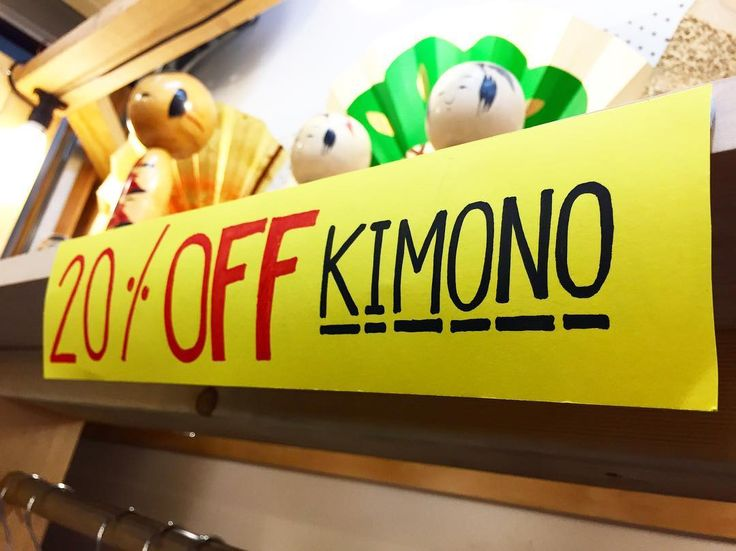 We've decided to extend the Kimono sale  to the end of this week to give everyone a chance to drop in and pick  one out and fall in live with     #kimono #sale #haori #yukata #michiyuki #obi #silkkimono #kimonorobe #kimonojacket #sale #kimonosale #southmelbourne #southmelbournemarket #vintage #retro #melbourne #melbourneshopping #preloved #kimonostyle #kimonofashion #vintagejapanese #vintagefromjapan #japan #japanesevintage #recycled #sustainablefashion #japanesekimono #koenjivintage