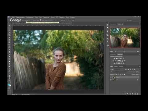 8 необходимых навыков в Photoshop (запись вебинара) - YouTube