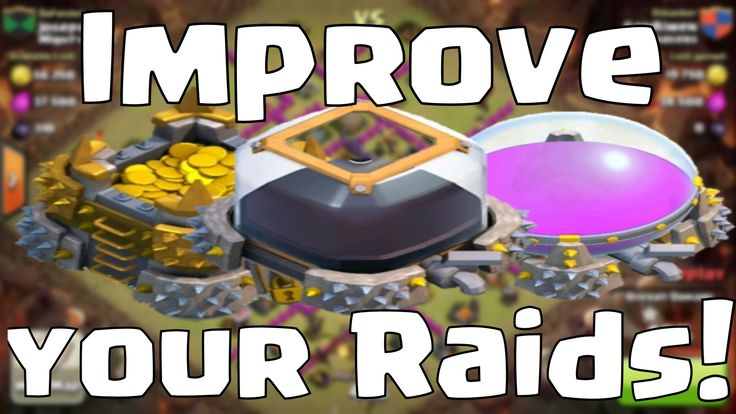 awesome Clash of Clans Farming Strategy Guide – Improve Your Raids!  Clash of Clans How To Farm / Best Farming Attack Strategy / Improve your raids and farm millions of loot farming strategy guide! Part 1 (Maximizin...http://clashofclankings.com/clash-of-clans-farming-strategy-guide-improve-your-raids/